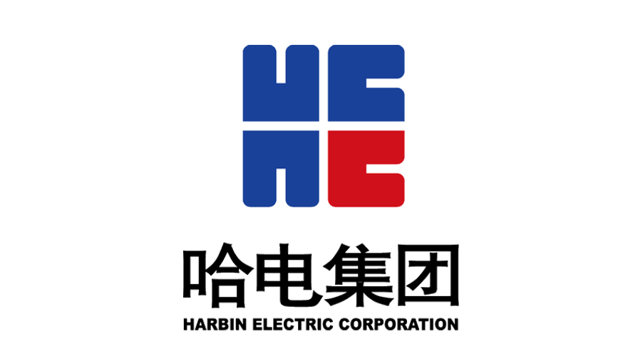 Harbin Electric International Company Limited